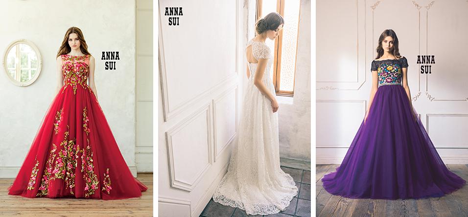 07b2c84fc75df 大注目ブランド「ANNA SUI」の最新作ドレス2着、大人気パープルカラードレスが先行で試着ができる、 2日間限定のフェアを開催いたします♡