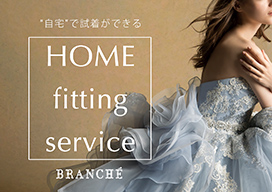 home fitting service